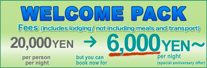 welcome pack Fees (includes lodging/ not including meals and transport)